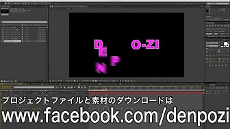 aftereffects_7